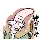 なんか七福神(個別スタンプ:08)