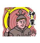 なんか七福神(個別スタンプ:09)