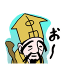なんか七福神(個別スタンプ:10)