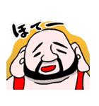 なんか七福神(個別スタンプ:14)