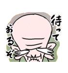 なんか七福神(個別スタンプ:15)