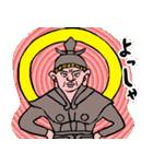 なんか七福神(個別スタンプ:18)