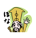 なんか七福神(個別スタンプ:19)