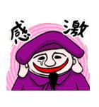 なんか七福神(個別スタンプ:21)