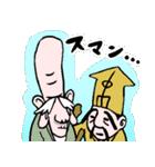 なんか七福神(個別スタンプ:22)