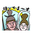 なんか七福神(個別スタンプ:23)