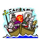 なんか七福神(個別スタンプ:25)