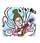 なんか七福神(個別スタンプ:26)