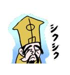 なんか七福神(個別スタンプ:27)
