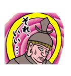 なんか七福神(個別スタンプ:30)