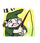 なんか七福神(個別スタンプ:32)