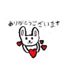 7歳作2(ふきだし筆文字入り)(個別スタンプ:02)