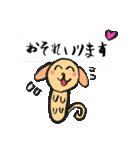 7歳作2(ふきだし筆文字入り)(個別スタンプ:04)