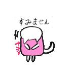 7歳作2(ふきだし筆文字入り)(個別スタンプ:05)