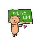 7歳作2(ふきだし筆文字入り)(個別スタンプ:06)