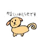 7歳作2(ふきだし筆文字入り)(個別スタンプ:07)