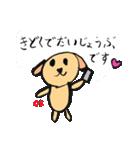 7歳作2(ふきだし筆文字入り)(個別スタンプ:08)
