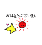 7歳作2(ふきだし筆文字入り)(個別スタンプ:09)