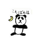 7歳作2(ふきだし筆文字入り)(個別スタンプ:11)