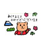 7歳作2(ふきだし筆文字入り)(個別スタンプ:32)