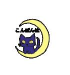 キモイケメン風動物の状況説明スタンプ(個別スタンプ:3)