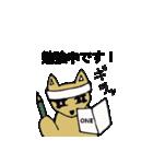 キモイケメン風動物の状況説明スタンプ(個別スタンプ:5)