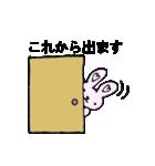 キモイケメン風動物の状況説明スタンプ(個別スタンプ:7)