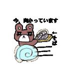 キモイケメン風動物の状況説明スタンプ(個別スタンプ:8)