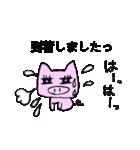 キモイケメン風動物の状況説明スタンプ(個別スタンプ:9)