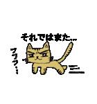 キモイケメン風動物の状況説明スタンプ(個別スタンプ:10)