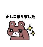 キモイケメン風動物の状況説明スタンプ(個別スタンプ:15)