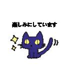 キモイケメン風動物の状況説明スタンプ(個別スタンプ:17)