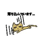 キモイケメン風動物の状況説明スタンプ(個別スタンプ:21)