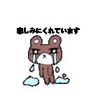 キモイケメン風動物の状況説明スタンプ(個別スタンプ:22)