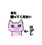 キモイケメン風動物の状況説明スタンプ(個別スタンプ:25)