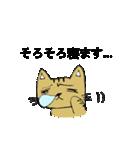 キモイケメン風動物の状況説明スタンプ(個別スタンプ:38)