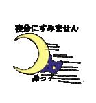 キモイケメン風動物の状況説明スタンプ(個別スタンプ:39)