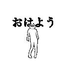 キレッキレに踊る★動くスウィングキャッツ(個別スタンプ:01)