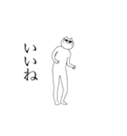 キレッキレに踊る★動くスウィングキャッツ(個別スタンプ:02)