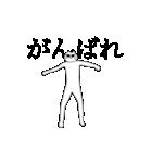 キレッキレに踊る★動くスウィングキャッツ(個別スタンプ:03)