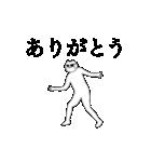 キレッキレに踊る★動くスウィングキャッツ(個別スタンプ:04)