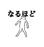 キレッキレに踊る★動くスウィングキャッツ(個別スタンプ:07)
