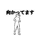 キレッキレに踊る★動くスウィングキャッツ(個別スタンプ:09)