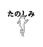 キレッキレに踊る★動くスウィングキャッツ(個別スタンプ:11)