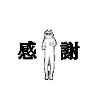 キレッキレに踊る★動くスウィングキャッツ(個別スタンプ:13)