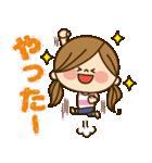 かわいい主婦の1日【イベントハッピー編】(個別スタンプ:01)