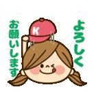 かわいい主婦の1日【イベントハッピー編】(個別スタンプ:07)
