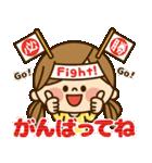 かわいい主婦の1日【イベントハッピー編】(個別スタンプ:08)