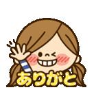 かわいい主婦の1日【イベントハッピー編】(個別スタンプ:10)