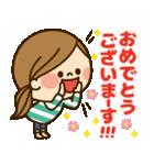 かわいい主婦の1日【イベントハッピー編】(個別スタンプ:11)